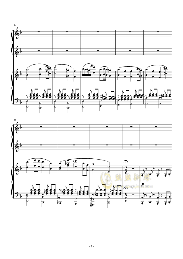 小温狂想曲 2.3钢琴谱 第3页