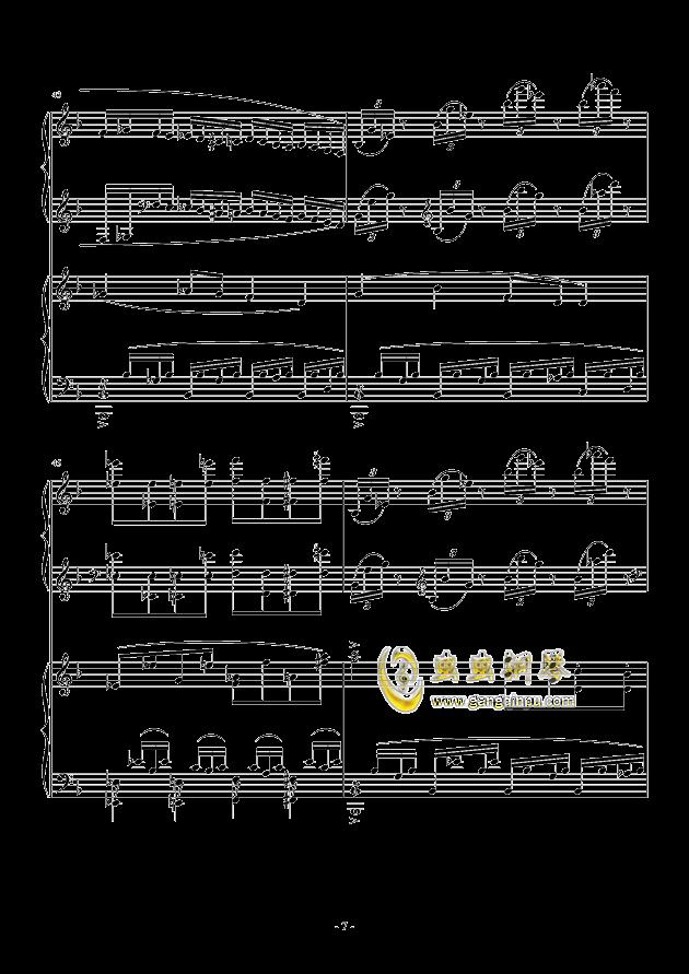 小温狂想曲 2.3钢琴谱 第7页
