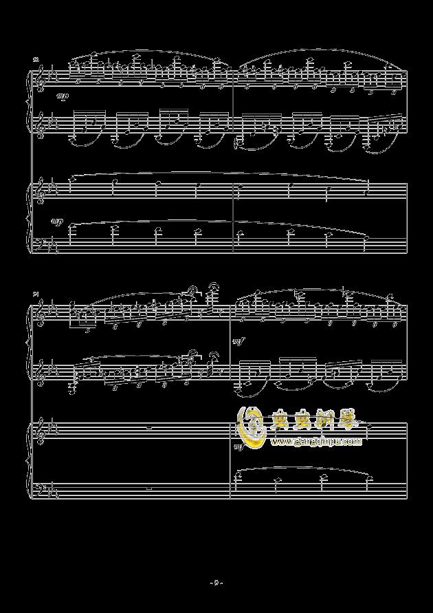小温狂想曲 2.3钢琴谱 第9页