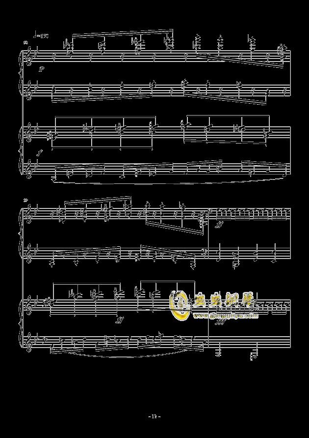 Autumn Suite III.钢琴谱 第11页