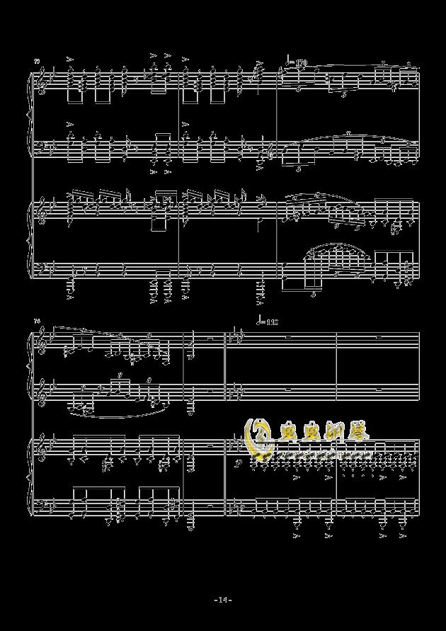 Autumn Suite III.钢琴谱 第14页
