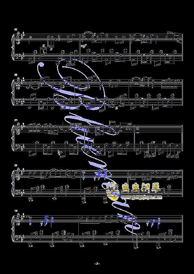 张三的歌钢琴谱 第3页