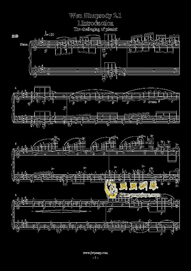 小温狂想曲 2.1钢琴谱 第1页