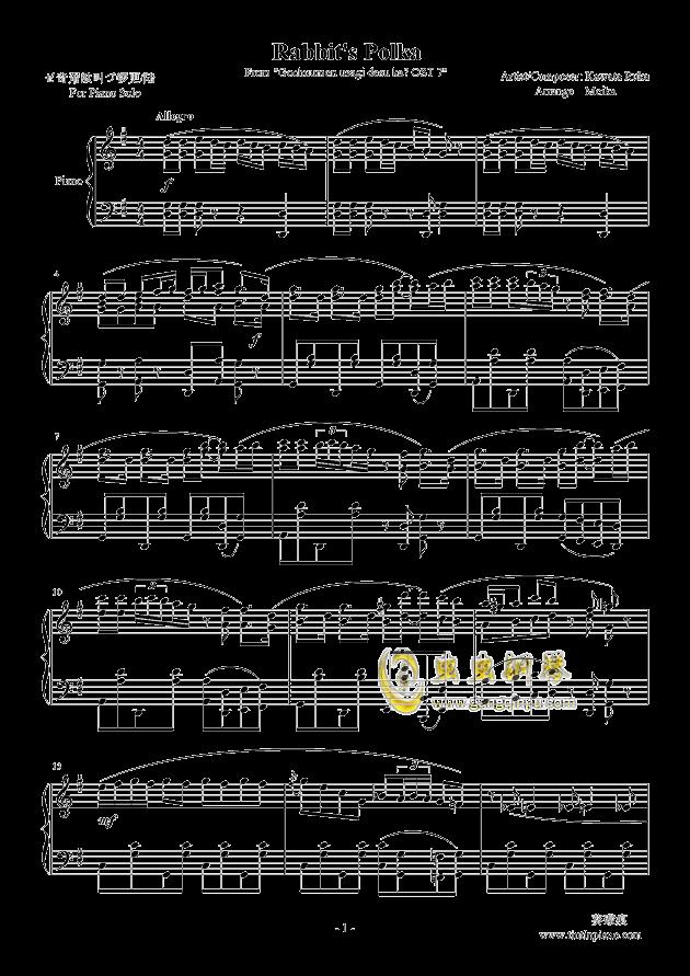 Rabbit钢琴谱 第1页
