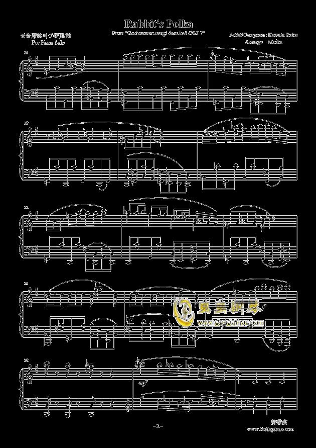 Rabbit钢琴谱 第2页