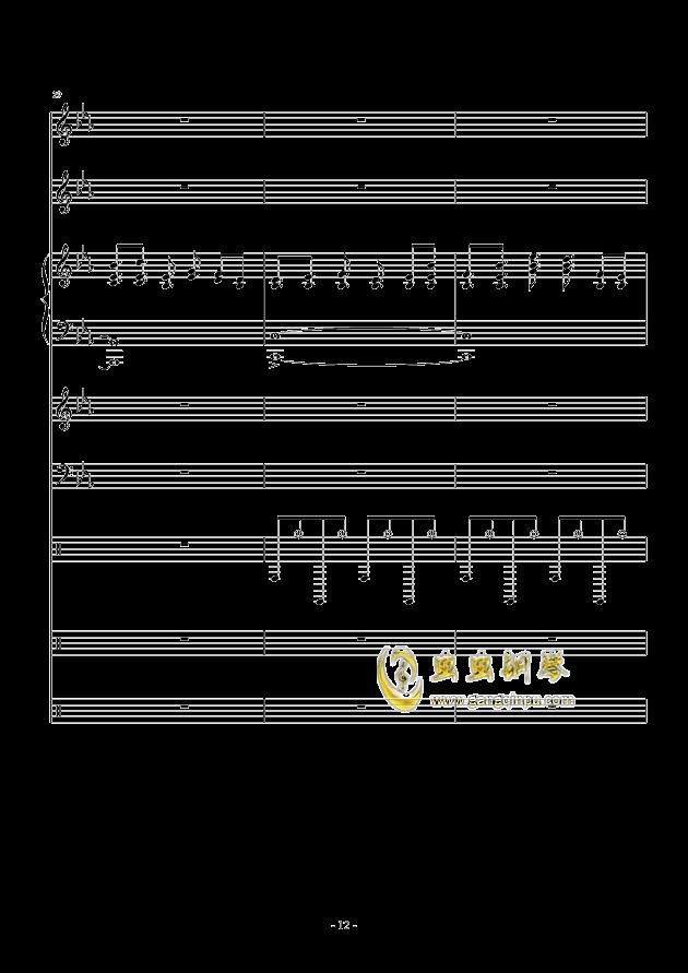 Lunatic Sky钢琴谱 第12页