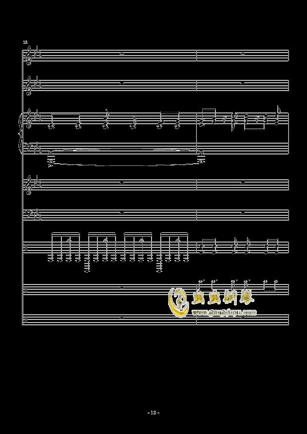Lunatic Sky钢琴谱 第13页