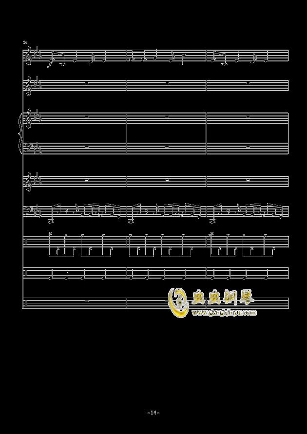 Lunatic Sky钢琴谱 第14页