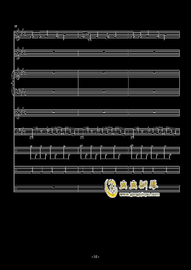 Lunatic Sky钢琴谱 第15页