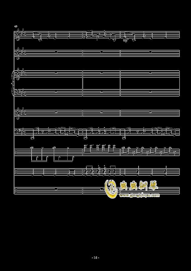 Lunatic Sky钢琴谱 第16页