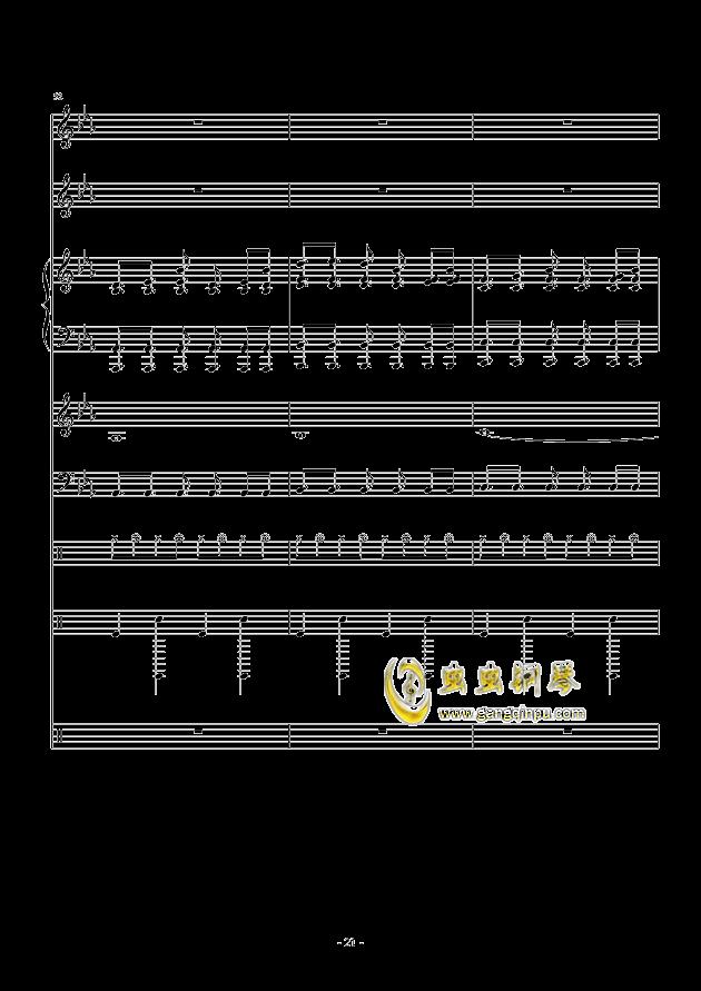 Lunatic Sky钢琴谱 第21页