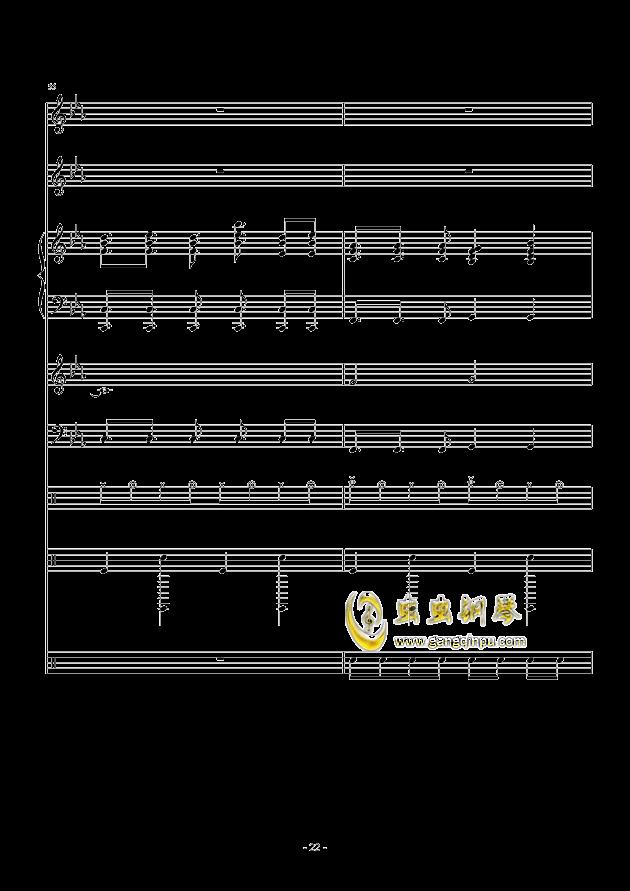 Lunatic Sky钢琴谱 第22页