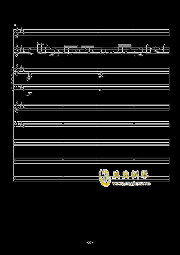 Lunatic Sky钢琴谱 第27页