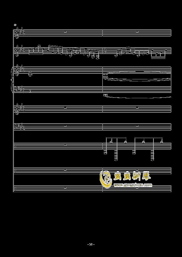 Lunatic Sky钢琴谱 第28页