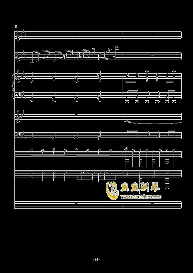 Lunatic Sky钢琴谱 第30页