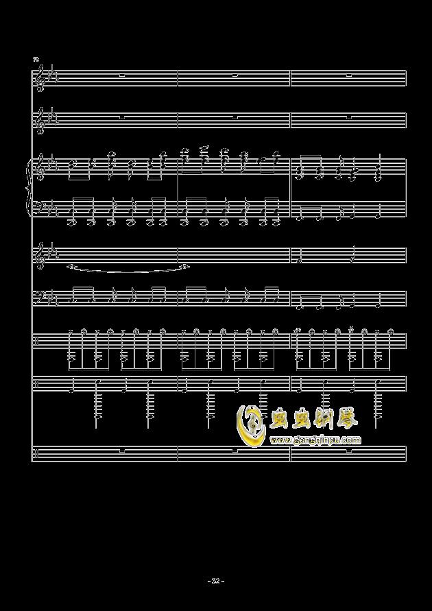 Lunatic Sky钢琴谱 第32页