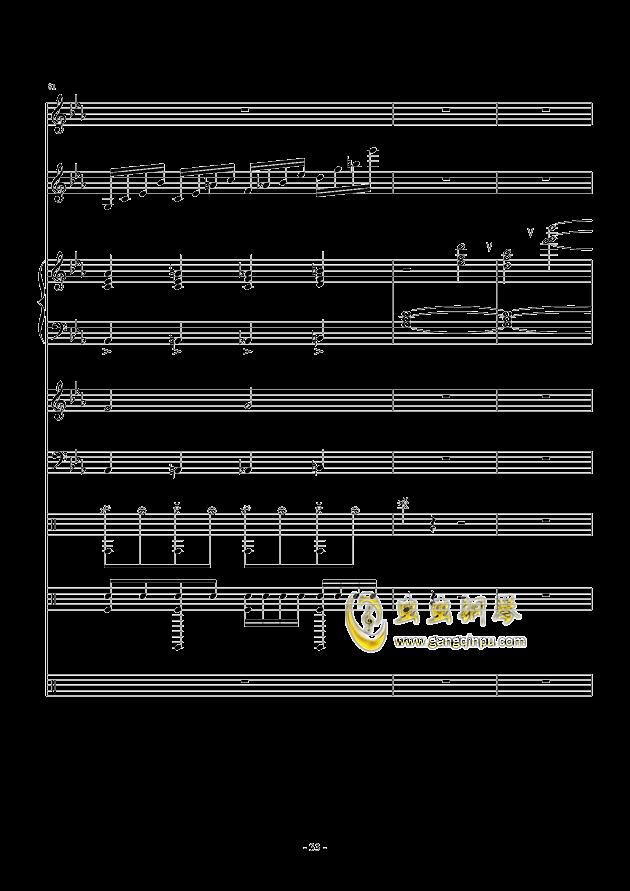 Lunatic Sky钢琴谱 第33页