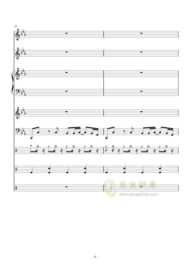 Lunatic Sky钢琴谱 第4页