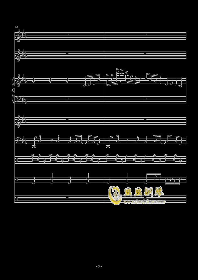 Lunatic Sky钢琴谱 第7页
