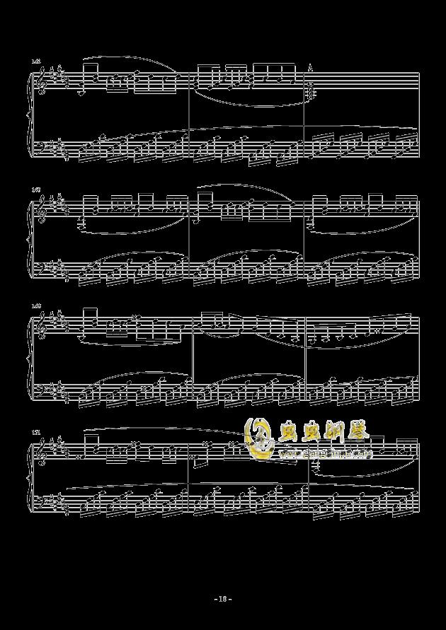 黑暗钢琴谱 第10页