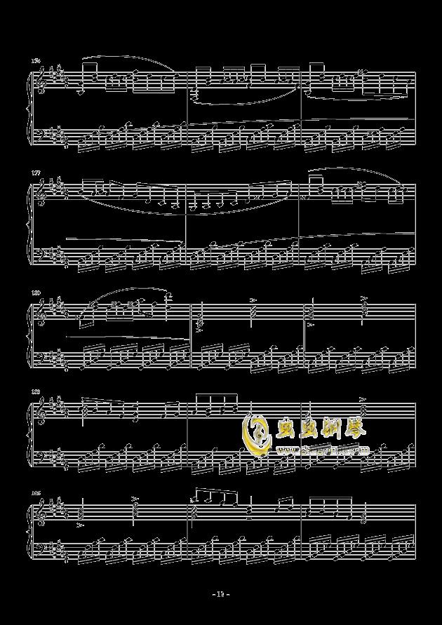 黑暗钢琴谱 第11页