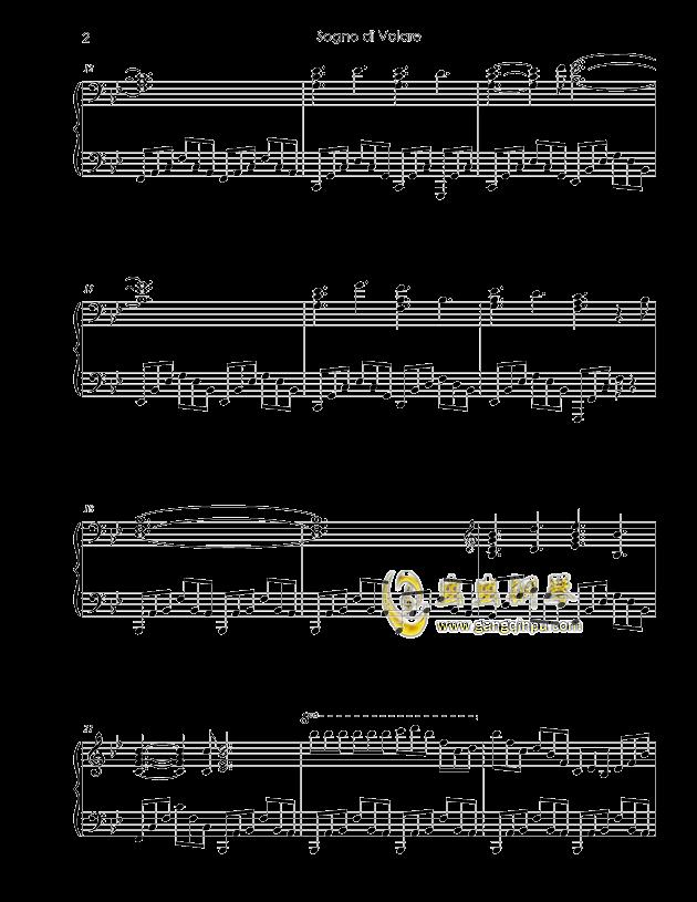Sogno di Volare钢琴谱 第2页