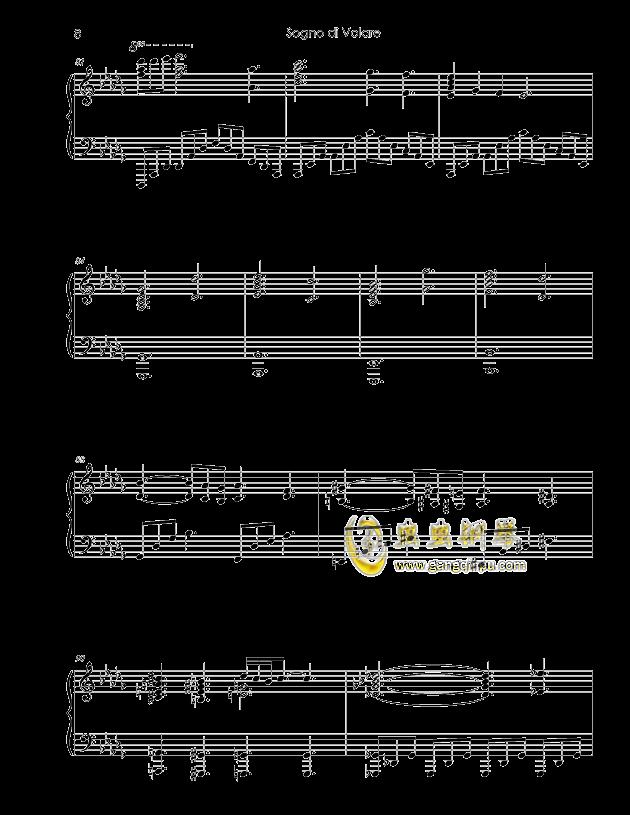 Sogno di Volare钢琴谱 第8页