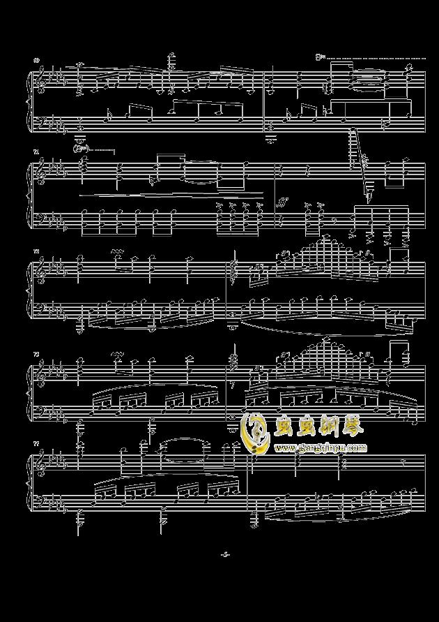 大鱼海棠 印象曲改编, 大鱼海棠 印象曲改编钢琴谱, 大鱼海棠 印象图片