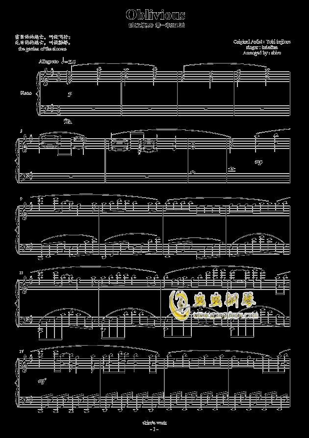 Oblivious钢琴谱 第1页