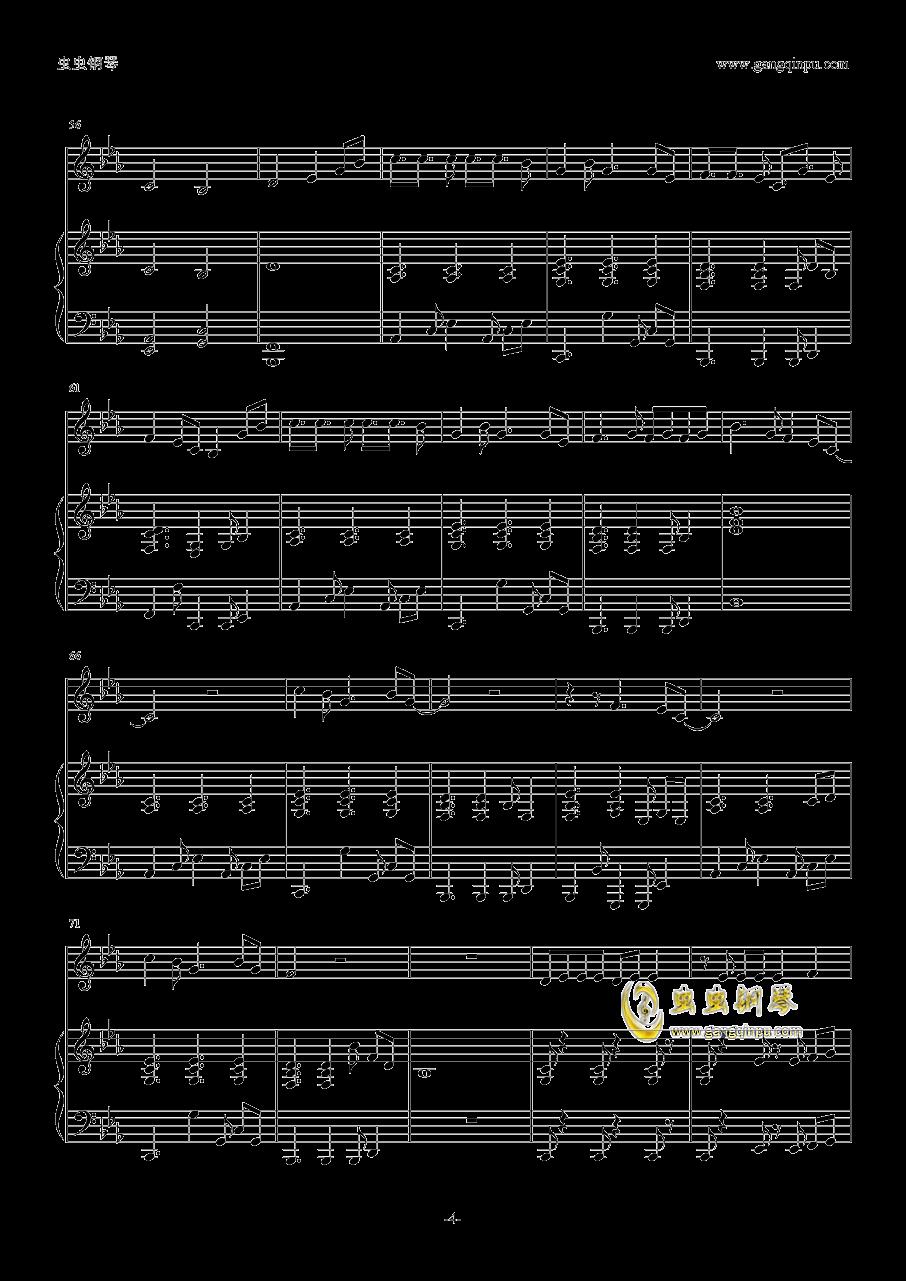我的梦钢琴谱 第4页