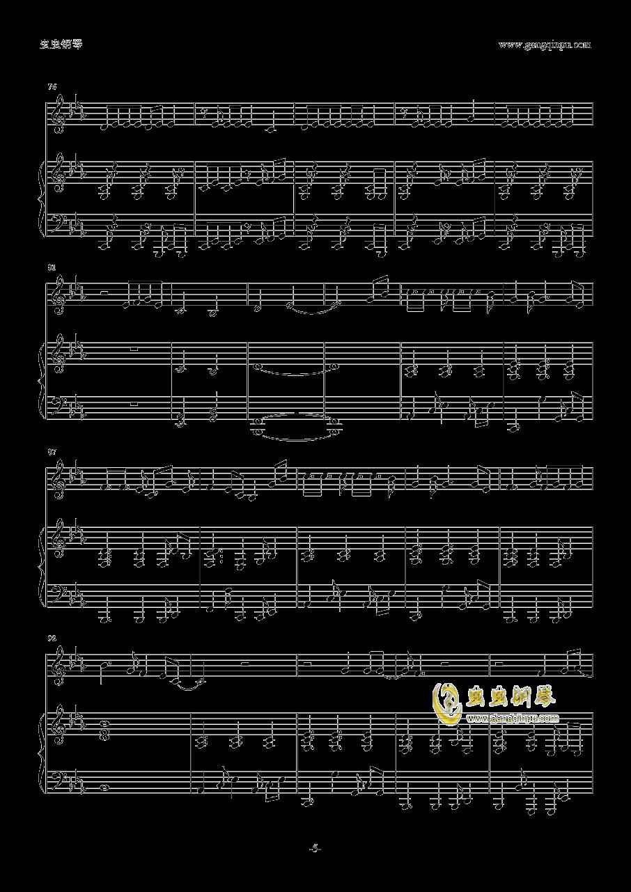 我的梦钢琴谱 第5页