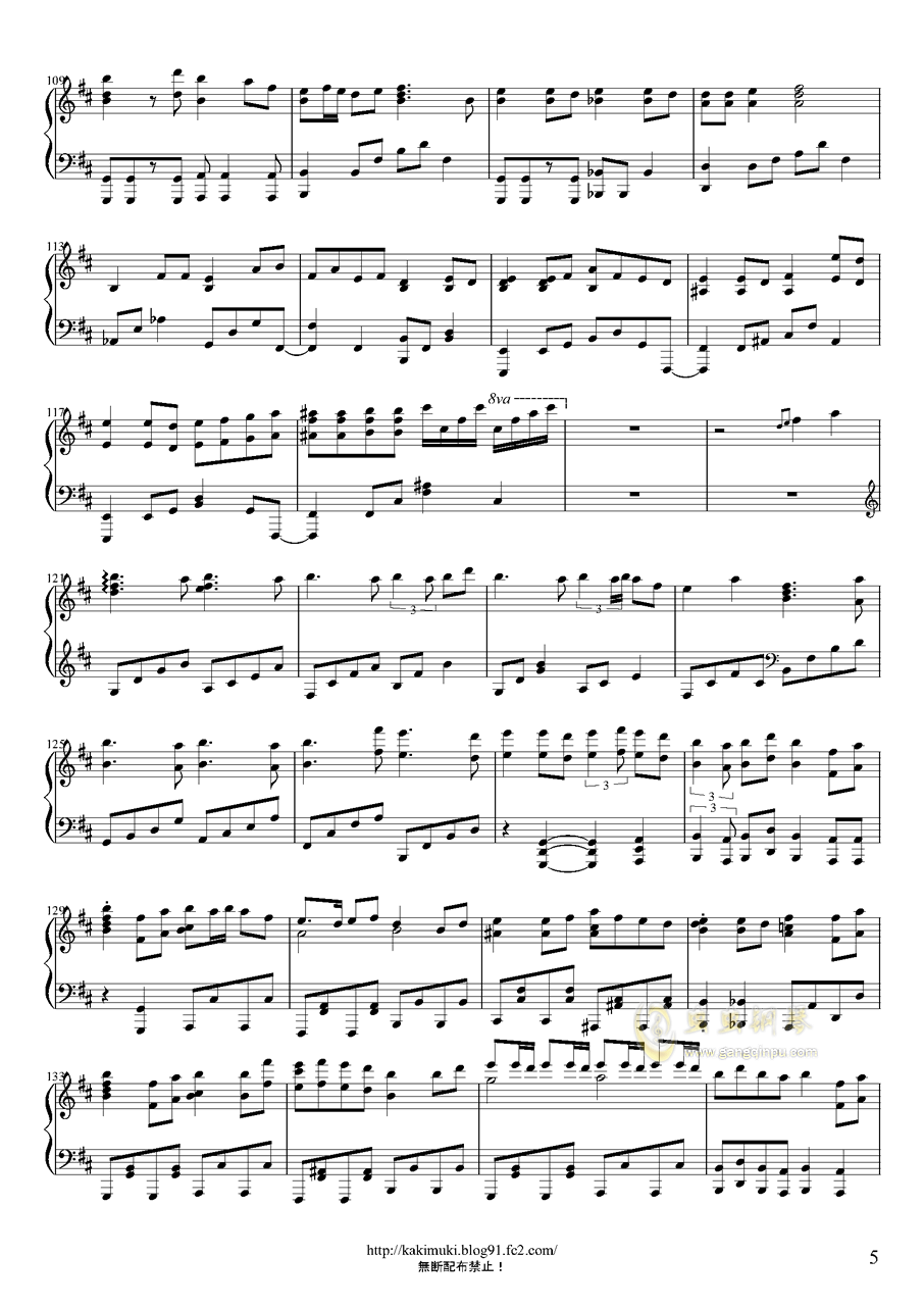 六兆年と一夜物语钢琴谱 第5页