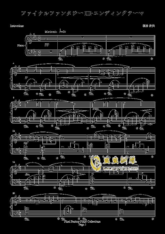 最终幻想FF3-片尾曲钢琴谱 第1页