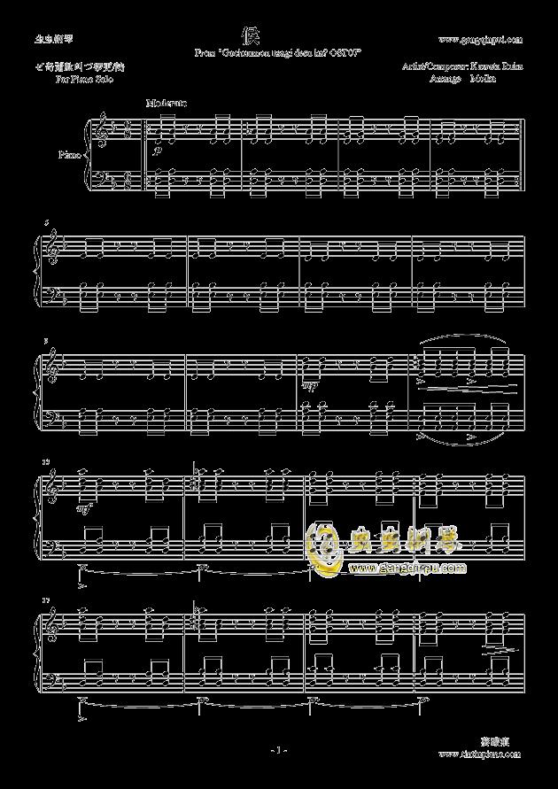 点兔?OST2-07 - �o迫!!钢琴谱 第1页