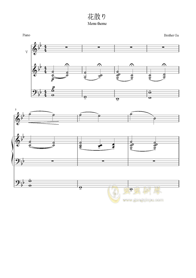 幽之伤钢琴谱 第1页