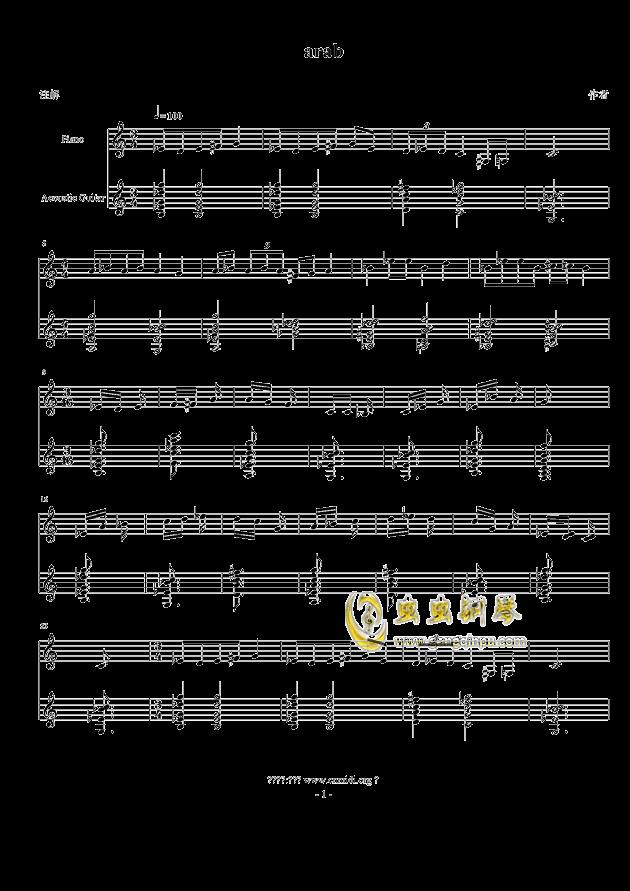 阿拉伯爵士布鲁斯钢琴谱 第1页