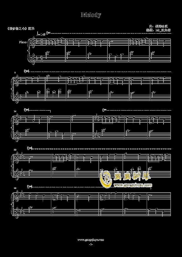 Melody钢琴谱 第1页