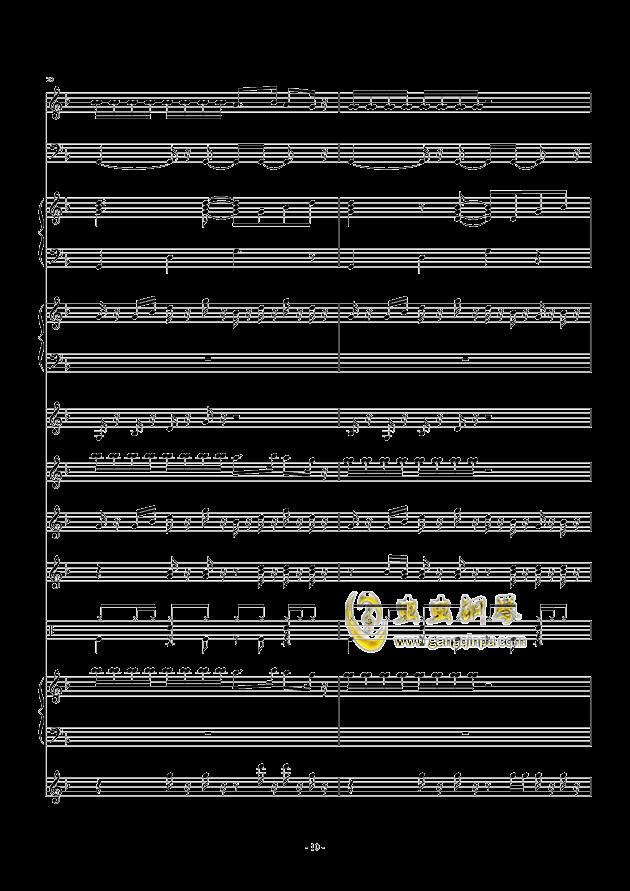 天竺少女钢琴谱 第10页