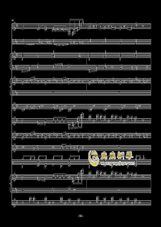 天竺少女钢琴谱 第12页