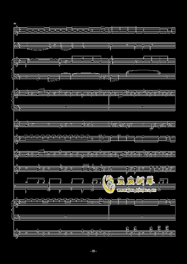 天竺少女钢琴谱 第13页