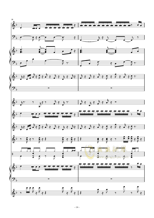 天竺少女钢琴谱 第14页