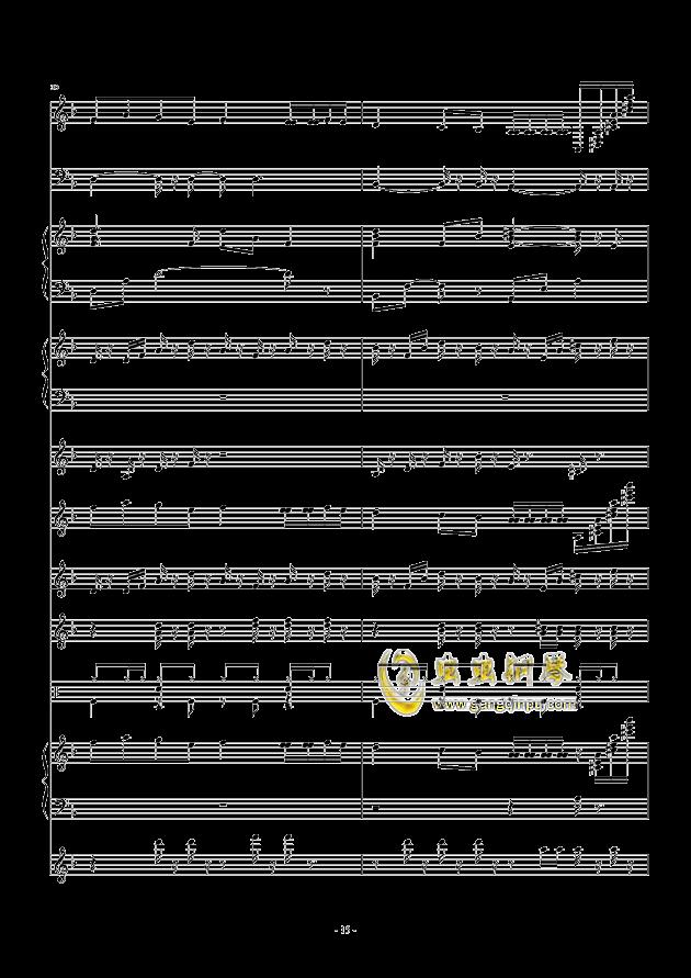天竺少女钢琴谱 第15页