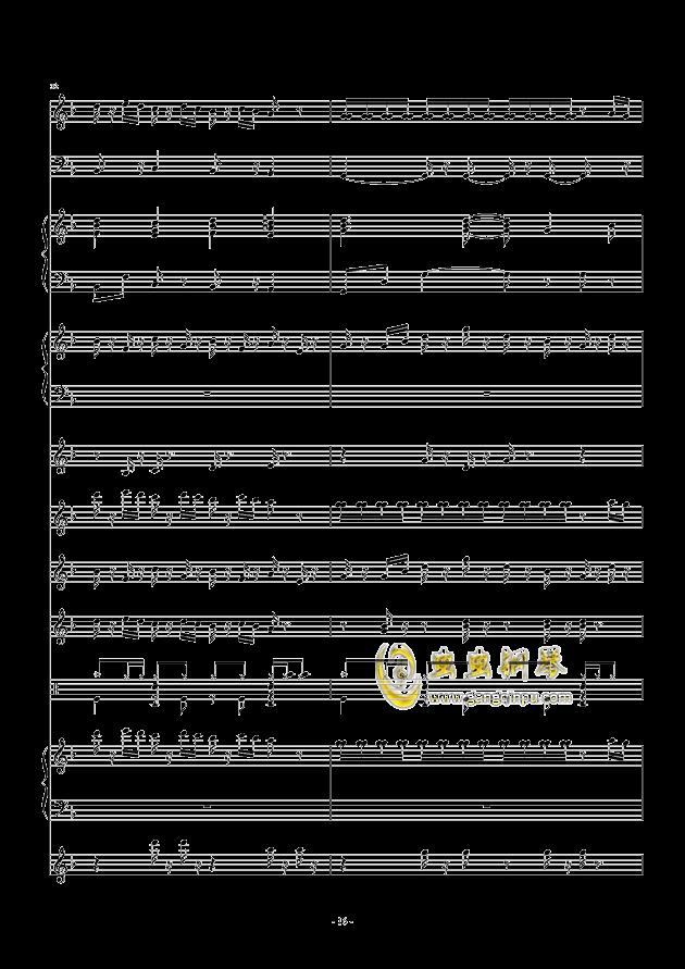 天竺少女钢琴谱 第16页