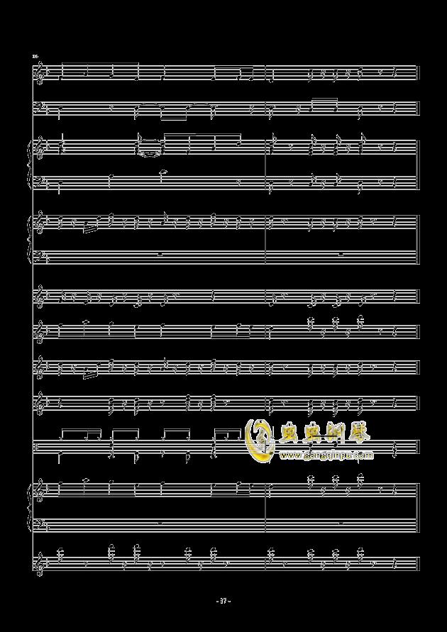 天竺少女钢琴谱 第17页