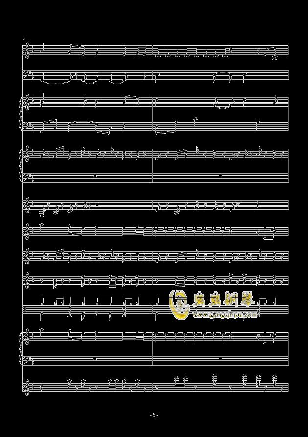 天竺少女钢琴谱 第2页