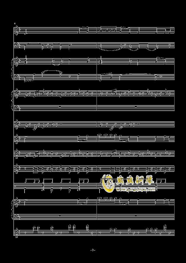 天竺少女钢琴谱 第3页