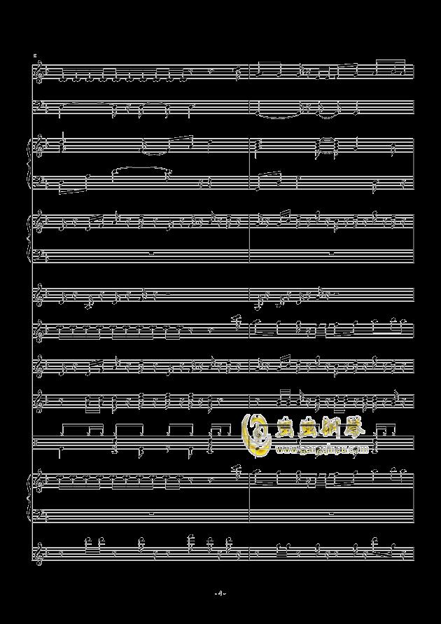 天竺少女钢琴谱 第4页