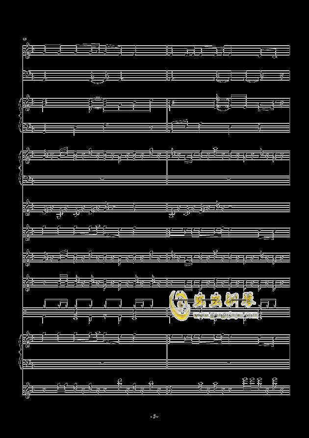 天竺少女钢琴谱 第5页
