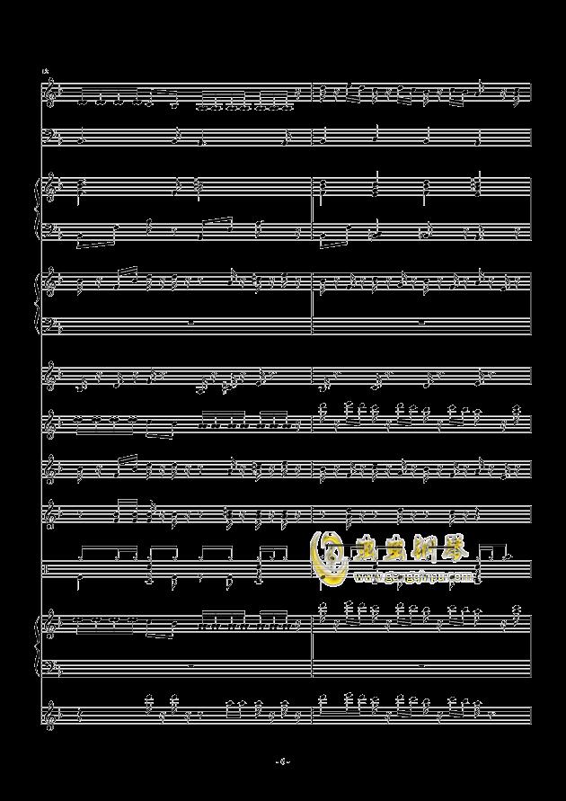 天竺少女钢琴谱 第6页