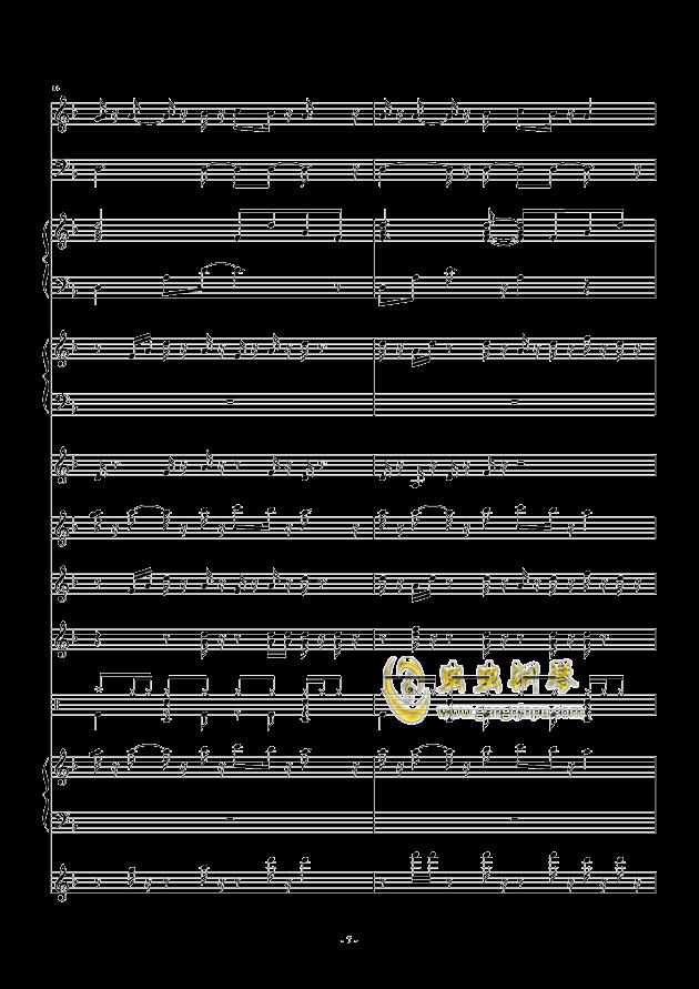 天竺少女钢琴谱 第7页